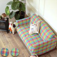 ◆商品について  やさしい明るさがうれしい、カラフルチェックのマルチカバー! 綿100%で薄手の生地...