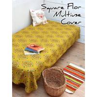 使い方いろいろインド綿のマルチカバー。  ソファーカバー、ベッドカバー、テーブルクロスやカーテンに。...
