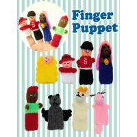ハンドメイドのウールの指人形はキャラクターも様々で楽しいお話ができそう♪ ひとつひとつ表情も違って、...