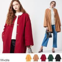 ノーカラーなのでマフラーをあわせてももたつかず 着用できるシンプルなデザインのコート。 オーバーサイ...