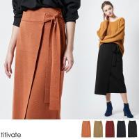 ウエストゴムで履きやすいラップ風ニットタイトスカート。 伸縮性があるニット素材なので動きやすいのも嬉...