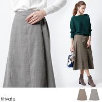トレンドのグレンチェックをシンプルなスカートで作成しました。 少し長めの丈感で、上品な印象を醸し出し...
