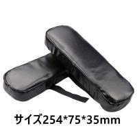 ひじ掛け用クッション 2個入り アームレストパッド 椅子メモリフォーム 肘掛けアームレスト オフィスチェア・車椅子用 リムーバブルカバー付き