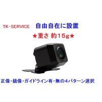 ★★カラーCCDセンサーが超高画質カラー映像を実現。★★  ●NO1、CCD  ■ナイトビジョンカラ...