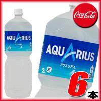 入数: 6  賞味期限: メーカー製造日より10ヶ月  渇いたからだに必要なミネラル、アミノ酸、クエ...