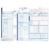 自動車注文書。 ・A4版。 ・3枚複写×30組。 ・自動車の売買に必要な書類です。
