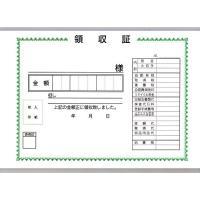 領収書-B。 ・自動車売買に必要な書類です。 ・B6判。 ・3枚複写×30組。