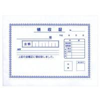 領収書。 ・2枚複写×30組。 ・自動車売買に必要な書類です。