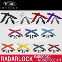 OAKLEY RADARLOCK EARSOCK/NOSEPICE KIT   テクノロジー ・Un...