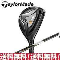 【TaylorMade M2 Driver JAPAN】  ・M2専用貫通型スピードポケット搭載で、...