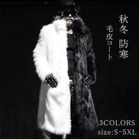 商品詳細  ■カラー:ブラック ホワイト ブラック+ホワイト ■サイズ(cm):S〜5XLサイズ写真...