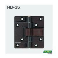 折り戸用丁番 HD-35N キャッチ付き GB/アイボリー