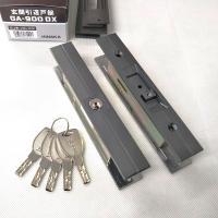 引き違い錠の取り替えに! 施錠は鍵を差し込み回すだけです。押し込まずに施錠できるため、ストレスなくご...