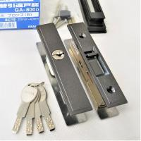 引き戸用の取り替え錠です。 防犯に優れたディンプルキー付き(4本) 各メーカーに対応するよう、スペー...