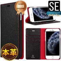 iPhoneSE 第2世代 ケース 手帳型 手帳 本革 高級 レザー カバー シュリンクレザー 高耐久性 アイフォン SE 2 黒 ブラック 黒赤