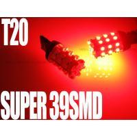サイズ:MAXφ20mm 全長:約50mm 差込口:16mm  仕様:T20ウェッジ球 無極性 39...