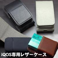 沖縄・離島地域は別途送料を頂戴しております。  電子タバコiQOS専用ケースです。  本革を使用して...