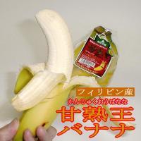 時間がなくて朝食が取れない方、夕食が遅くなる方には、「バナナ」1本が有効です。それほど栄養バランスの...