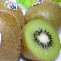 ニュージーランド産キウイフルーツは、とても濃い甘さが味わえる高い品質が自慢です。しかも、ビタミンC、...