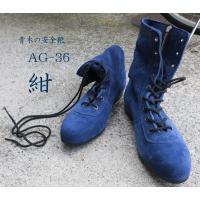 椿モデルの安全靴です。