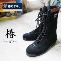椿モデル高所用安全靴です。  栃木県那須にJIS工場を持つ老舗安全メーカーエンゼルさんと 共同開発し...
