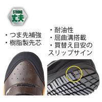 mizuno ミズノ  オールマイティ 茶 マジックタイプ  ワーキングシューズ C1GA160155