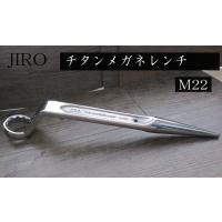 JIROのチタンメガネです。   *超軽量 鉄を1とした場合、 チタンは約半分(約0.57倍)の軽さ...