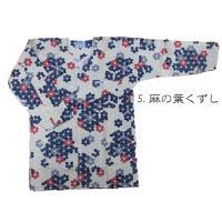 関東鳶5.麻の葉くずしです。  綿100%  関東鳶の鯉口シャツ。 日本の伝統衣装です。 お祭りなど...