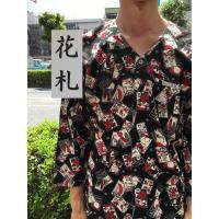 花札柄の鯉口シャツ。 素材:綿100%  関東鳶の鯉口シャツ。 日本の伝統衣装です。 お祭りなどのハ...