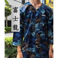 素材:綿100% 関東鳶の鯉口シャツ。 日本の伝統衣装です。 お祭りなどのハレの日はもちろん、 個性...