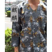 鯉口シャツ。伝説の動物麒麟です。 素材:綿100%  関東鳶の鯉口シャツ。 日本の伝統衣装です。 お...