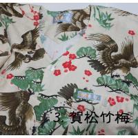 関東鳶の鯉口シャツ。 日本の伝統衣装です。 お祭りなどのハレの日はもちろん、 個性的な柄が多いので、...