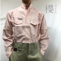 素材:綿100%  ◎衿が立ちやすいよう刺し子入り。 ◎関東鳶のロゴマーク右胸上もしくは左裾下につい...