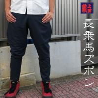 蕨上田オリジナル乗馬ズボン。  ポリ65%レーヨン35%サージ織りになります。  富士姿と同型にて作...