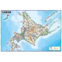 北海道全域の地図です。(縮尺1/700,000) 裏面は白地図になっています。 水や汚れに強い撥水加...