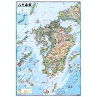 九州地方全域の地図です。(縮尺1/520,000) 裏面は白地図になっています。 水や汚れに強い撥水...