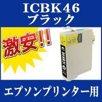 ■表示価格はインクカートリッジ1個の価格です。  【対応プリンター適合機種】  ■PX-101 PX...