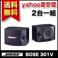 商品名:Bose 301V スピーカーシステム ボーズ ブラック bose 301V  メーカー:B...