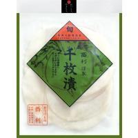 """京の冬の代名詞""""千枚漬""""。京の伝統野菜である聖護院かぶらを薄く切り、厳選した昆布を使って漬け込みまし..."""