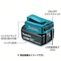 別売の電源供給ケーブルを使えばスマートフォンの充電に、マキタのレーザー墨出し器の電源に使える! US...