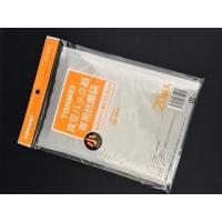 真空パック器「フードメイト」 専用袋(小)20枚入り サイズ:幅20cmX長25.8cm