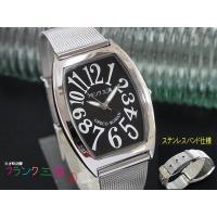 ■商品仕様: ・正規品(tokei10.comオリジナルセット) ・クォーツ式ムーブメント ・完全非...