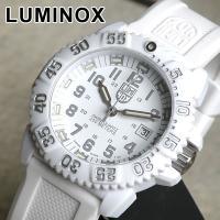 ルミノックス LUMINOX メンズ 腕時計 海外 モデル T25表記 ※バンドがマイナーチェンジ(...
