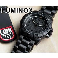 ルミノックス LUMINOX  ルミノックスの人気3050シリーズからステンレスケースのNEWモデル...