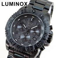 ルミノックス LUMINOX メンズ 腕時計 海外 モデル ブラックアウト クロノグラフ スティール...