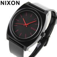 ニクソン NIXON タイムテラー   ファッション雑誌にもけ掲載されたNIXONタイムテラー。相性...