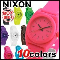 選べる10カラー! ニクソン NIXON タイムテラー 腕時計 メンズ レディース ユニセックス ブ...