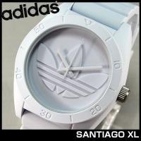 アディダス adidas サンティアゴ ADH2711 ホワイトトレフォイル メンズ レディース ユ...