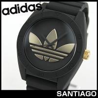 アディダス adidas サンティアゴ ADH2712 ブラック×ゴールド トレフォイル メンズ 腕...