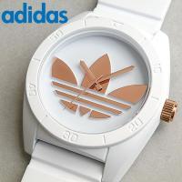 アディダス adidas サンティアゴ ADH2918 ホワイト×ピンクゴールド トレフォイル メン...